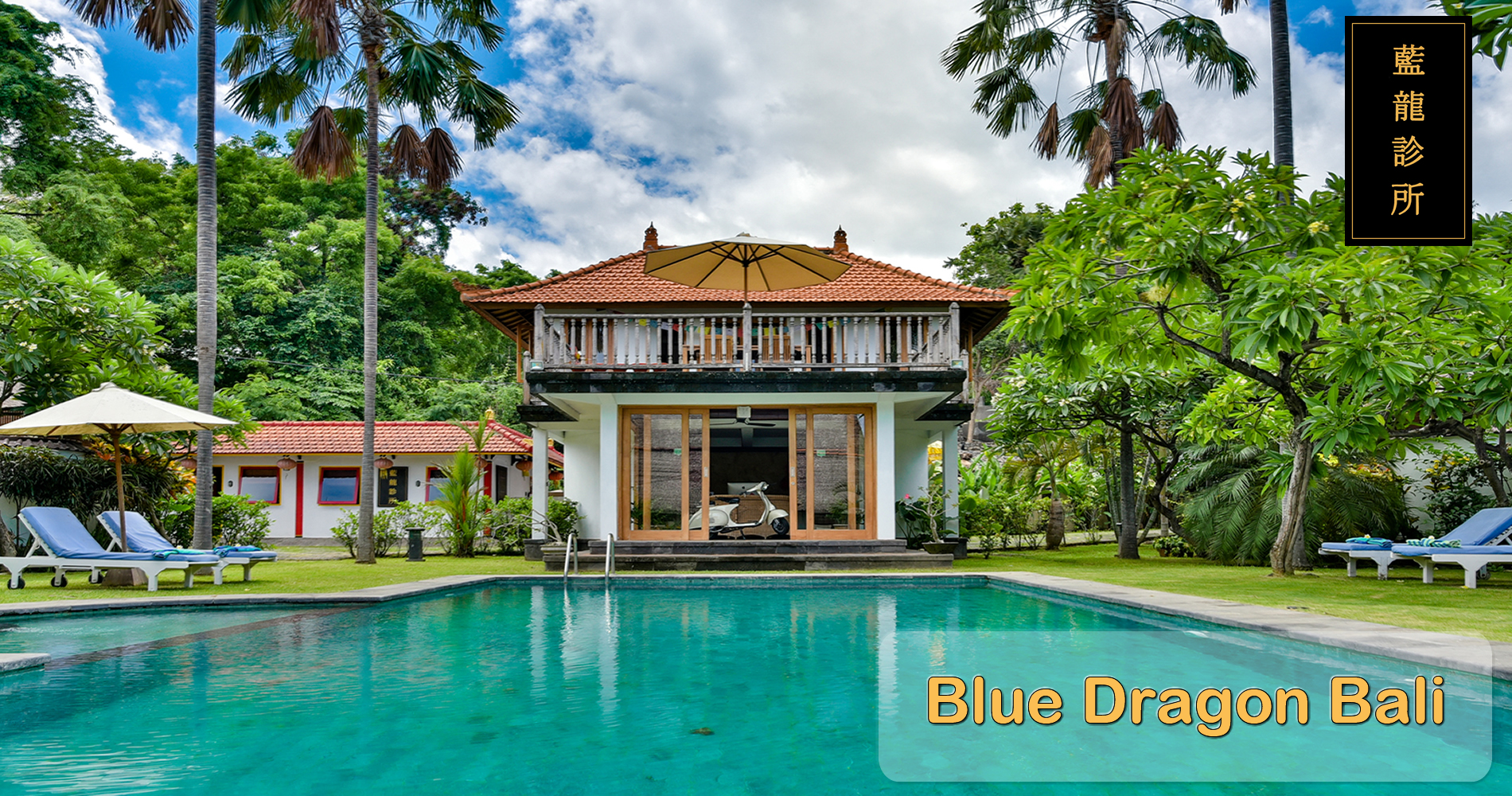 Blue Dragon Pool